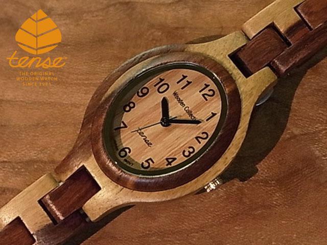 テンス【tense】オーバルモデル No.283 インレイドサンダルウッド使用1971年創業のカナダ木工専門技を結集し、匠が創り上げたTENSE木製腕時計(ウッドウォッチ)。テンス社日本総輸入元公式販売サイト。【日本総輸入元のメンテナンス保証付】