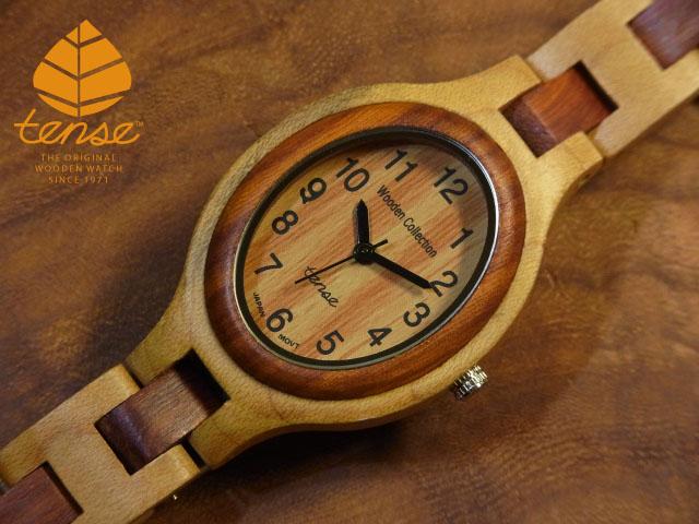 テンス【tense】オーバルモデル No.250 メイプルウッド&サンダルウッド使用1971年創業のカナダ木工専門技を結集し、匠が創り上げたTENSE木製腕時計(ウッドウォッチ)。テンス社日本総輸入元公式販売サイト。【日本総輸入元のメンテナンス保証付】
