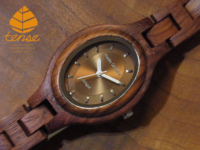テンス【tense】オーバルモデル No.282-N 木製腕時計(アフリカンローズウッド)1971年創業のカナダ木工専門技を結集し、匠が創り上げたTENSE木製腕時計(ウッドウォッチ)。テンス社日本総輸入元公式販売サイト。【日本総輸入元のメンテナンス保証付】