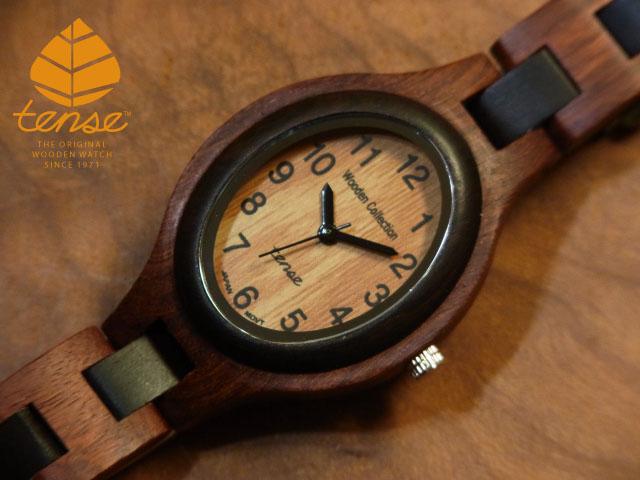 隠れた人気を誇る TENSE木製腕時計 ウッドウオッチで きらり 個性を テンス tense 注文後の変更キャンセル返品 宅配便送料無料 日本総輸入元のメンテナンス保証付 匠が創り上げたTENSE木製腕時計 サンダルウッドダークサンダルウッド使用1971年創業のカナダ木工専門技を結集し No.91 オーバルモデル テンス社日本総輸入元公式販売サイト ウッドウォッチ