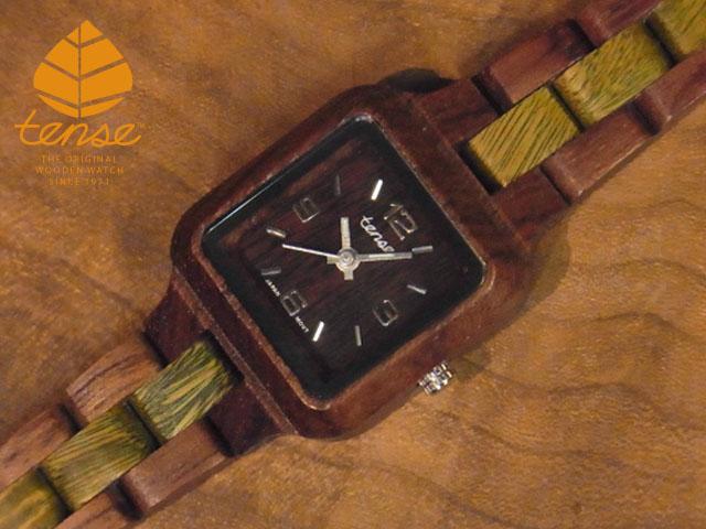 テンス【tense】プチスクエアモデル No.310 ローズ & グリーンサンダルウッド使用1971年創業のカナダ木工専門技を結集し、匠が創り上げたTENSE木製腕時計(ウッドウォッチ)。テンス社日本総輸入元公式販売サイト。【日本総輸入元のメンテナンス保証付】