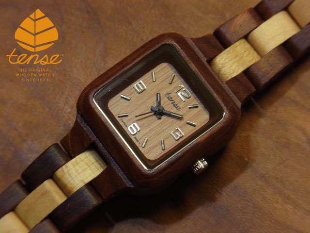 テンス【tense】プチスクエアモデル No.311 サンダルウッド & メープルウッド使用1971年創業のカナダ木工専門技を結集し、匠が創り上げたTENSE木製腕時計(ウッドウォッチ)。テンス社日本総輸入元公式販売サイト。【日本総輸入元のメンテナンス保証付】