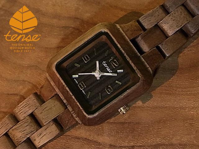 テンス【tense】プチスクエアモデル No.360 ウォルナット使用1971年創業のカナダ木工専門技を結集し、匠が創り上げたTENSE木製腕時計(ウッドウォッチ)。テンス社日本総輸入元公式販売サイト。【日本総輸入元のメンテナンス保証付】