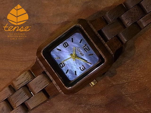 テンス【tense】プチスクエアモデル No.455 ウォルナット使用1971年創業のカナダ木工専門技を結集し、匠が創り上げたTENSE木製腕時計(ウッドウォッチ)。テンス社日本総輸入元公式販売サイト。【日本総輸入元のメンテナンス保証付】
