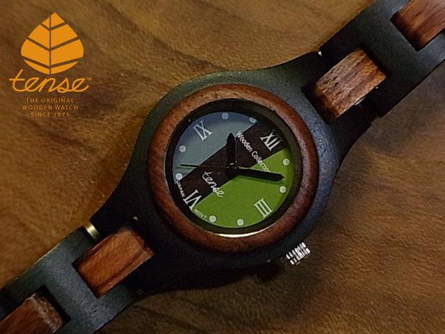 テンス【tense】シグネチャーL7509モデル No.94ダーク&サンダルウッド使用1971年創業のカナダ木工専門技を結集し、匠が創り上げたTENSE木製腕時計(ウッドウォッチ)。テンス社日本総輸入元公式販売サイト。【日本総輸入元のメンテナンス保証付】
