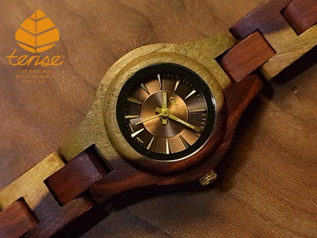 テンス【tense】シグネチャーL7509モデル No.81-N インレイドサンダルウッド使用1971年創業のカナダ木工専門技を結集し、匠が創り上げたTENSE木製腕時計(ウッドウォッチ)。テンス社日本総輸入元公式販売サイト。【日本総輸入元のメンテナンス保証付】