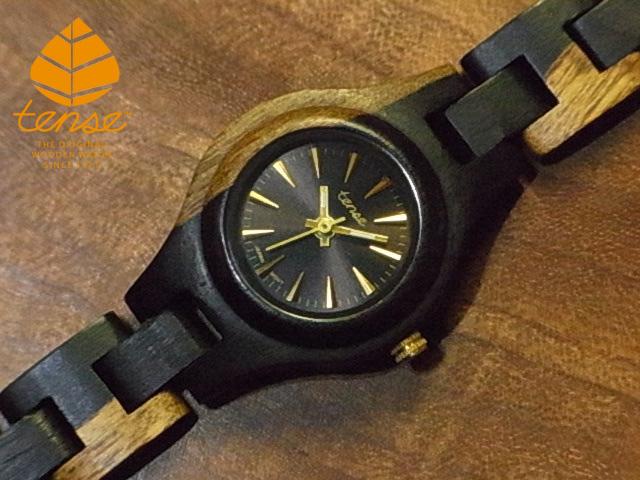 テンス【tense】シグネチャーL7509モデル No.259-N インレイドサンダルウッド使用1971年創業のカナダ木工専門技を結集し、匠が創り上げたTENSE木製腕時計(ウッドウォッチ)。テンス社日本総輸入元公式販売サイト。【日本総輸入元のメンテナンス保証付】