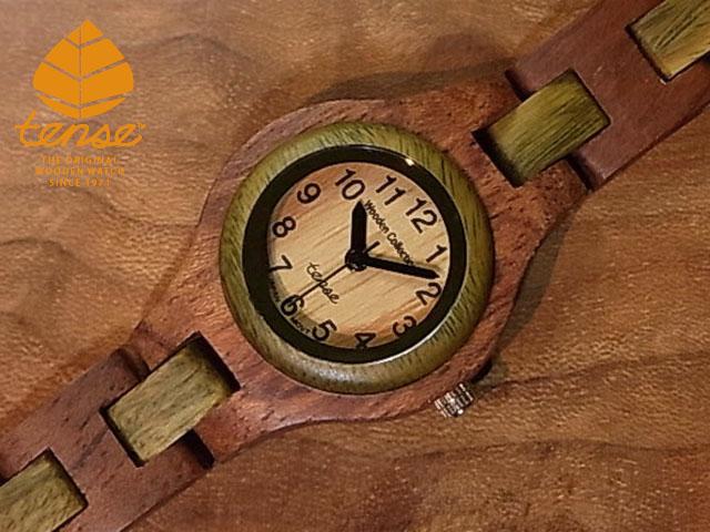 テンス【tense】シグネチャーL7509モデル No.191ローズウッド&グリーンサンダルウッド使用1971年創業のカナダ木工専門技を結集し、匠が創り上げたTENSE木製腕時計(ウッドウォッチ)テンス社日本総輸入元公式販売サイト【日本総輸入元メンテナンス保証付】