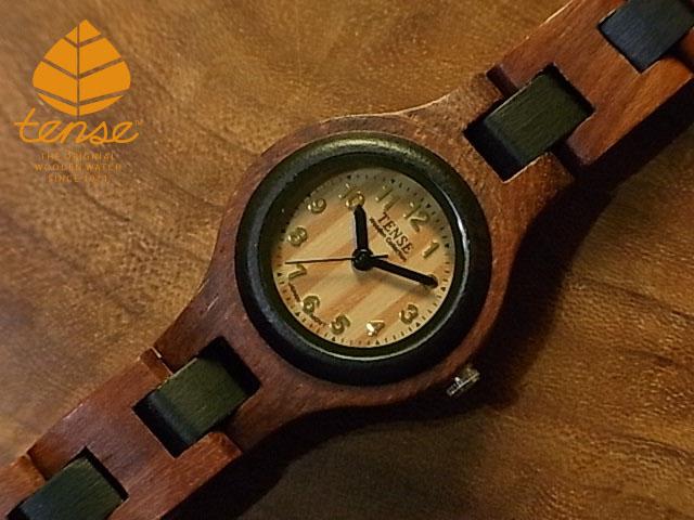 テンス【tense】シグネチャーL7509モデル No.285 サンダル&ダークサンダルウッド使用1971年創業のカナダ木工専門技を結集し、匠が創り上げたTENSE木製腕時計(ウッドウォッチ)。テンス社日本総輸入元公式販売サイト。【日本総輸入元メンテナンス保証付】