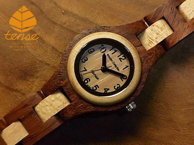 テンス【tense】シグネチャーL7509モデル No.303ローズウッド&メイプルウッド使用1971年創業のカナダ木工専門技を結集し、匠が創り上げたTENSE木製腕時計(ウッドウォッチ)。テンス社日本総輸入元公式販売サイト。【日本総輸入元のメンテナンス保証付】