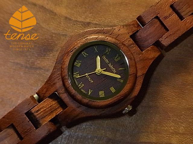 テンス【tense】シグネチャーL7509モデル No.286 アフリカンローズウッド使用1971年創業のカナダ木工専門技を結集し、匠が創り上げたTENSE木製腕時計(ウッドウォッチ)。テンス社日本総輸入元公式販売サイト。【日本総輸入元のメンテナンス保証付】