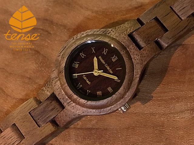 テンス【tense】シグネチャーL7509モデル No.357 ウォルナット使用1971年創業のカナダ木工専門技を結集し、匠が創り上げたTENSE木製腕時計(ウッドウォッチ)。テンス社日本総輸入元公式販売サイト。【日本総輸入元のメンテナンス保証付】