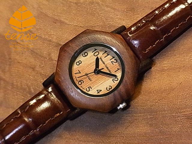 テンス【tense】本牛革ベルトモデル No.56 サンダルウッド使用1971年創業のカナダ木工専門技を結集し、匠が創り上げたTENSE木製腕時計(ウッドウォッチ)。テンス社日本総輸入元公式販売サイト。【日本総輸入元のメンテナンス保証付】