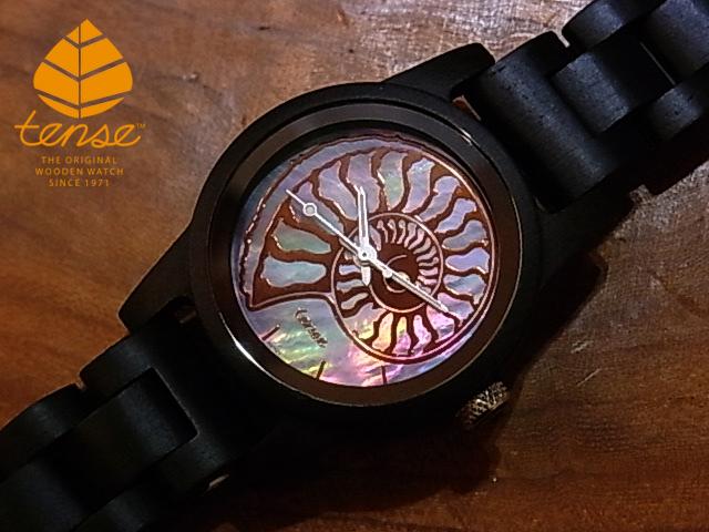 テンス【tense】プチアンモナイトモデル No.514 ダークサンダルウッド使用1971年創業のカナダ木工専門技を結集し、匠が創り上げたTENSE木製腕時計(ウッドウォッチ)。テンス社日本総輸入元公式販売サイト。【日本総輸入元のメンテナンス保証付】