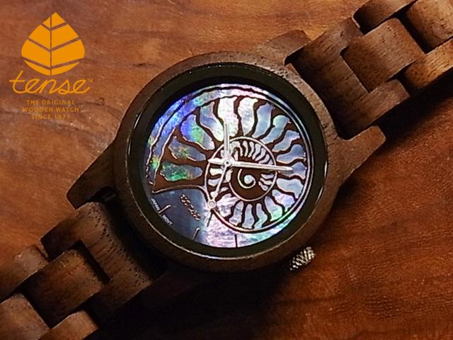 テンス【tense】プチアンモナイトモデル No.515 ウォルナット使用1971年創業のカナダ木工専門技を結集し、匠が創り上げたTENSE木製腕時計(ウッドウォッチ)。テンス社日本総輸入元公式販売サイト。【日本総輸入元のメンテナンス保証付】