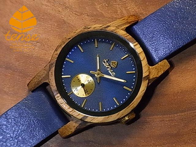 No.466 ゼブラウッド使用1971年創業のカナダ木工専門技を結集し、匠が創り上げたTENSE木製腕時計(ウッドウォッチ)。テンス社日本総輸入元公式販売サイト。【日本総輸入元のメンテナンス保証付】 テンス【tense】プチヘリテージ革ベルトモデル
