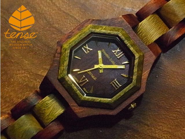 テンス【tense】プチオクタゴンモデル No.471 Gサンダル&サンダルウッド使用1971年創業のカナダ木工専門技を結集し、匠が創り上げたTENSE木製腕時計(ウッドウォッチ)。テンス社日本総輸入元公式販売サイト。【日本総輸入元のメンテナンス保証付】