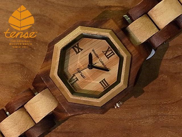 テンス【tense】プチオクタゴンモデル No.409 サンダルウッド&メイプルウッド使用1971年創業のカナダ木工専門技を結集し、匠が創り上げたTENSE木製腕時計(ウッドウォッチ)。テンス社日本総輸入元公式販売サイト。【日本総輸入元のメンテナンス保証付】