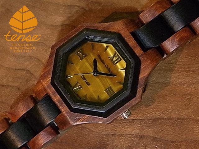 テンス【tense】プチオクタゴンモデル No.413 【ターガーアイ/虎目石使用文字盤】1971年創業のカナダ木工専門技を結集し、匠が創り上げたTENSE木製腕時計(ウッドウォッチ)。テンス社日本総輸入元公式販売サイト。【日本総輸入元のメンテナンス保証付】