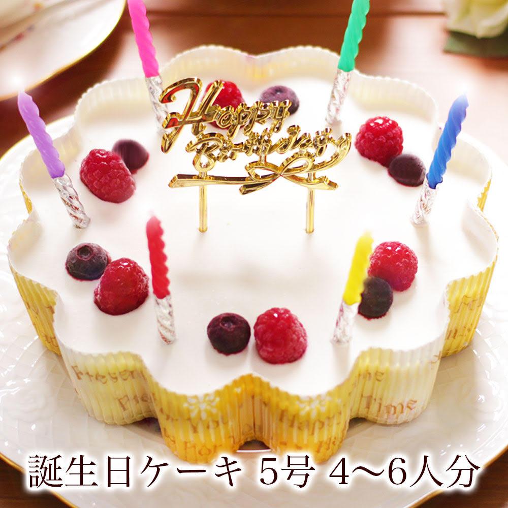 誕生日ケーキに お菓子やスイーツのギフトやプレゼントに最適 あす楽 12時まで 誕生日ケーキ 送料無料 バースデーケーキ 誕生日プレゼント 大人 4-6人前 チーズケーキ 2020モデル 5%OFF 翌日 幸せのダブル 5号 子供 解凍8時間 配送 冷凍