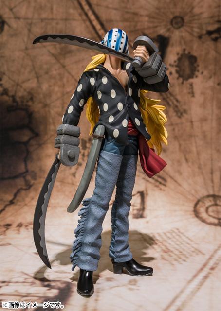 One figuarts ZERO killer kid pirates ONE PIECE