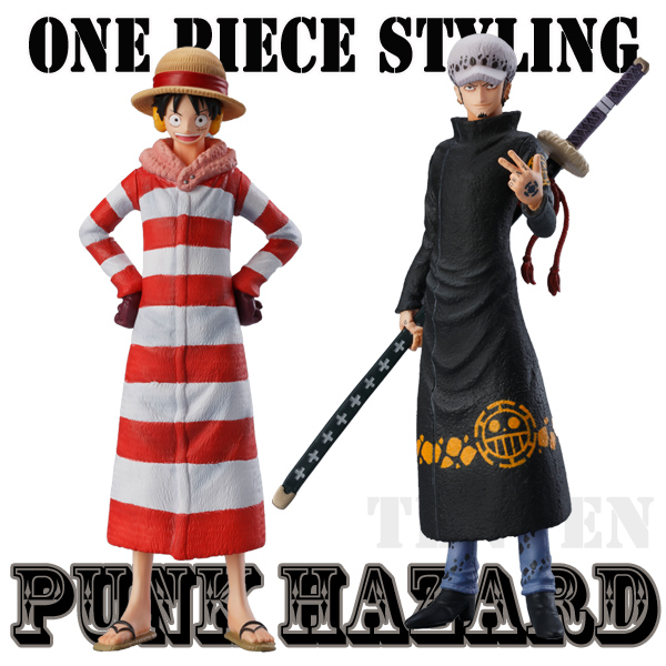 One piece PVC figure Super one piece styling PUNK HAZARD row Luffy