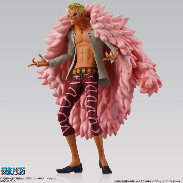 "One piece PVC figure Super one piece styling Don Quixote and doflamingo dress Rosa ""fate."""