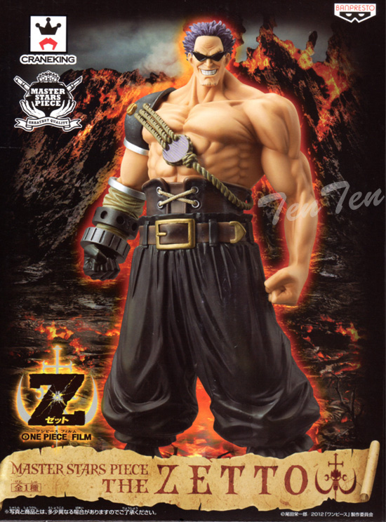 One piece PVC figure MASTER STARS PIECE THE ZETTO FILM Z マスタースターズ pieces z