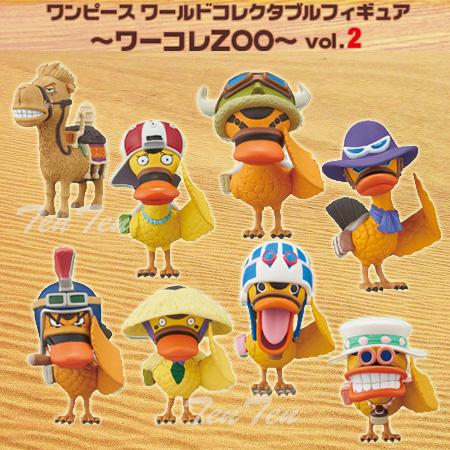 "One piece PVC figure ワンピースワールドコレクタブル figure warchola ZOO 8 vol.2 set? s goods in stock""."