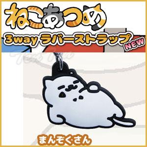 猫较热商品3way橡胶吊带满意单物品