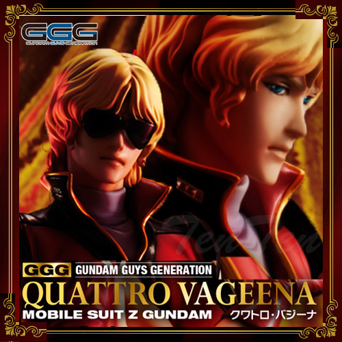 GGG (Gundam fellows generation) hoe fatty tuna バジーナ mobile suit Z Gundam  coloring finished finished product figure skating