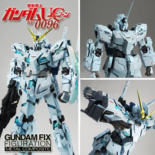 GUNDAM FIX FIGURATION METAL COMPOSITE ユニコーンガンダム(最終決戦仕様) 【即納品】 バンダイ 完成品可動フィギュア