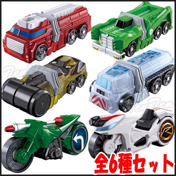 支持假面骑士开车兜风SG变换汽车安排4变换汽车全6种安排DX司机