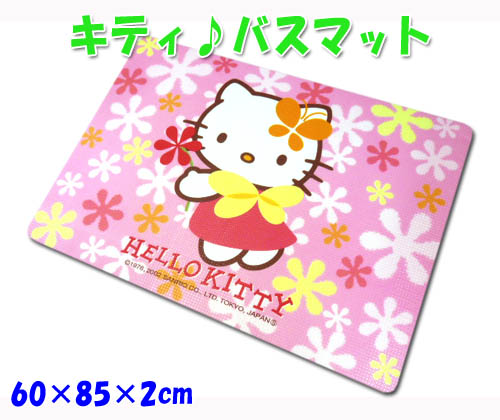Tenten Hello Kitty Bath Mats Bathroom Mats Sanrio Hello Kitty About