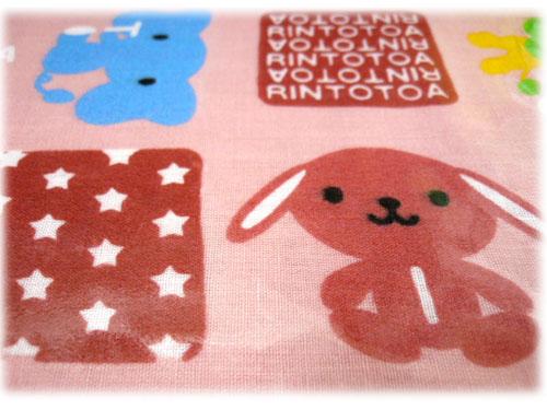 NAP duvet cover three-point set seat kneeling pillow animal pink nursery kindergarten