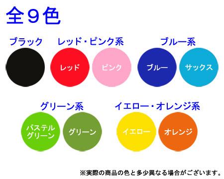 マイクロビーズ クッション  抱き枕 まくら 介護・術後・床ずれ防止にも 手洗い可 ウォッシャブル やわらか 日本製 約17×78cm 色おまかせ