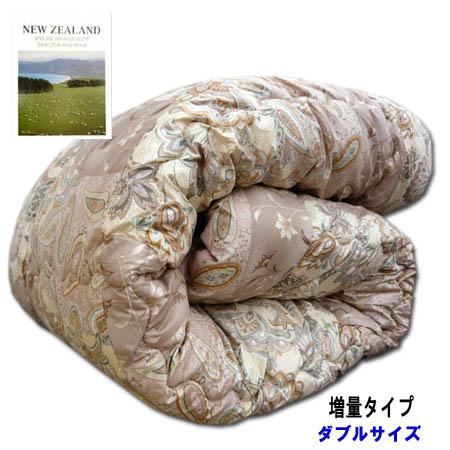 【送料無料】 増量 高級 羊毛混掛け布団 羊毛布団 ダブルロング ニュージーランド ウール 羊毛 日本製 ピンク ペイズリー 190x210cm