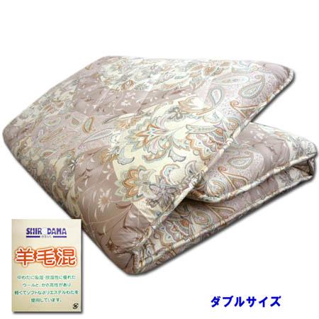 増量 高級 羊毛混敷き布団 3層式 しき布団 ダブルロング ニュージーランド ウール 日本製 ピンク ペイズリー 140x210cm