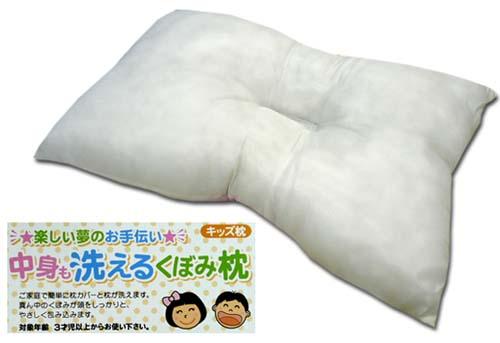 腔枕头枕我的旋律 ★ 酯枕头初中大小三丽鸥 28 x 39 厘米孩子的枕头粉色