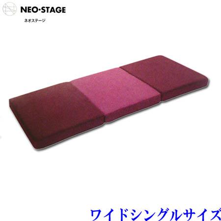 送料無料 西川リビング NEO・STAGE NEO-11 高反発 マットレス 3つ折れ◆ ネオステージ ワイドシングルサイズ 110×970×2000mm
