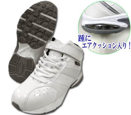 安全鞋安全运动鞋 GD 日本切的安全运动鞋 ar 61 JSAA B 物种认证中期到核心气垫 24.5 28.0 厘米白切钢接受魔术贴