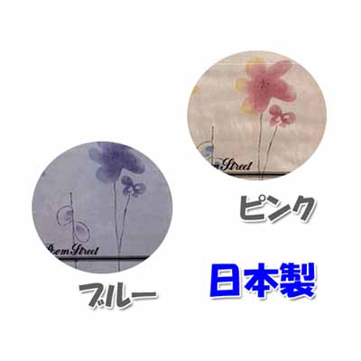 艉楼周围凉爽纱布材料。-日本 120 单被套羽绒被皮肤 100%纯棉纱布皮肤保惠师盖花的棉布 100 %140x190cm05p01oct16