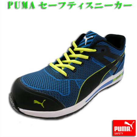 design intemporel a977f 07ca7 Safety boots security sneakers PUMA SAFETY Puma safety shoes Blaze Knit Low  blaze knit low resin reinforcing material in the toecap cushion blue ...