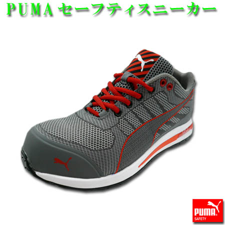 meilleur service d3227 aaa8c Safety boots security sneakers PUMA SAFETY Puma safety shoes Xelerate Knit  Low エクセレレイト knit low resin reinforcing material in the toecap cushion gray  ...