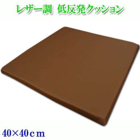 Cushion Memory Foam Cushion [leather Like 40 X 40 X 2 Cm To Drive Office  Chair! Brown Brown