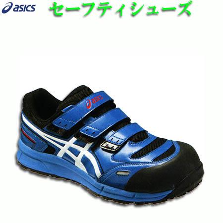安全靴 安全スニーカー asics アシックス ウィンジョブ CP102 樹脂先芯 耐油 女性サイズ対応 22.5~30.0cm ブルー×ホワイト