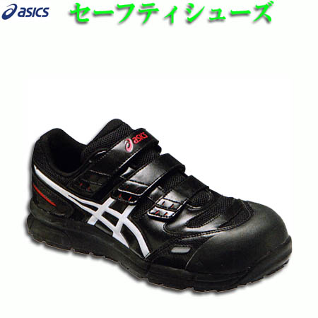 asics steel toe sneakers