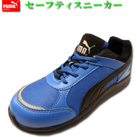 prix compétitif b8d18 dc597 Safety boots security sneakers PUMA SAFETY Puma safety shoes Sprint Blue  Low sprint blue low No. 64.330.0 resin reinforcing material in the toecap  ...
