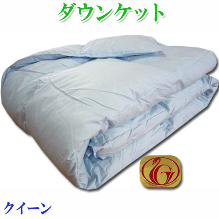 Thin Quilt Down Blanket 210 210cm Color For Spring In New Gold Label Washable Summer Made Upper Futon Queen Size Japan