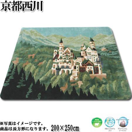 【送料無料】 西川 ムートンラグ 長方形 ◆MU-35100K ファーラグマット 長方形 200×250cm カーペット 風景 グリーン メンテナンスセット付